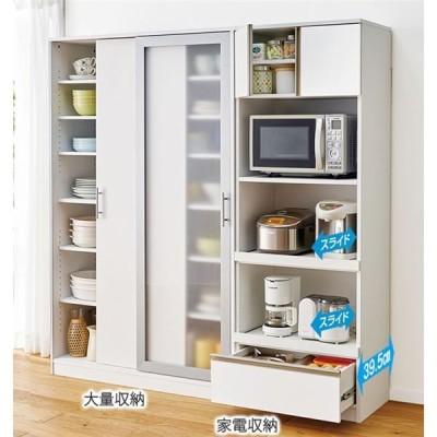 新・スタイリッシュキッチン収納シリーズ 家電収納 ホワイト 組立品