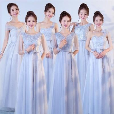 パーティードレス 大きいサイズ ドレス 20代 30代 ロングドレス S~3XL ブライドメイド 花嫁ドレス ワンピース