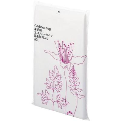 アスクルオリジナルゴミ袋 エコノミータイプ 再生原料40%HD 70L 半透明 1パック(20枚入) アスクル