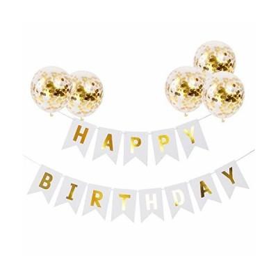 Marsviex 誕生日かざりつけセット 女の子 お洒落 ガーランド誕生日 男の子 誕生日かざりつけプリンセス シンプ