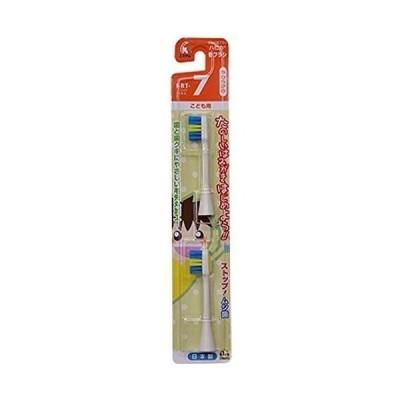 ミニマム-電動付歯ブラシ-ハピカ-専用替ブラシ-こども用