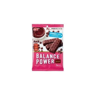 「ハマダコンフェクト」 バランスパワー ココア 6袋(12本)入 「健康食品」