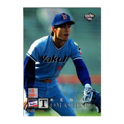 【送料無料】BBM1996 ベースボールカード レギュラーカード No.51 笘篠賢治