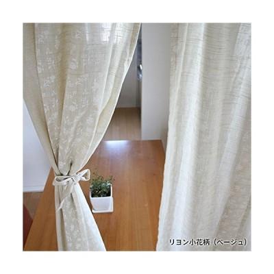 SunnyDayFabric のれん リヨンスタイルのれん ベージュ リネン風 ナチュラル 約120cm幅×150cm丈