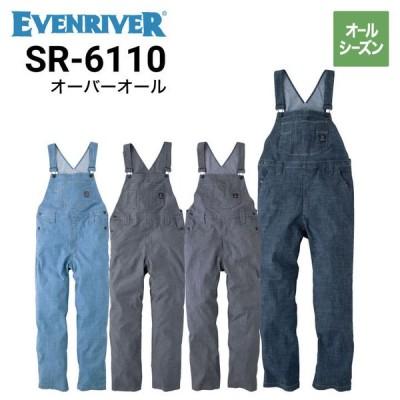 イーブンリバー EVENRIVER SR-6110 サロペット 作業着 作業服 春夏 ストレッチ 2021新商品
