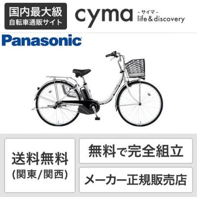 9/18-19 倍!倍!ストア ポイント5倍 電動アシスト自転車 パナソニック Panasonic 24インチ ビビ・SX 2020年モデル BE-ELSX432