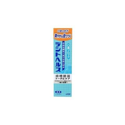 ライオン デントヘルス 薬用ハミガキ 口臭ブロック (28g) 歯槽膿漏 トータルケア 歯みがき 医薬部外品