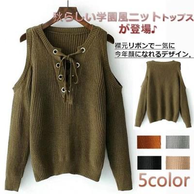 秋冬 学園風 レディース セーターニット リボンデザイン ケーブル編み 長袖 フリーサイズ tops010