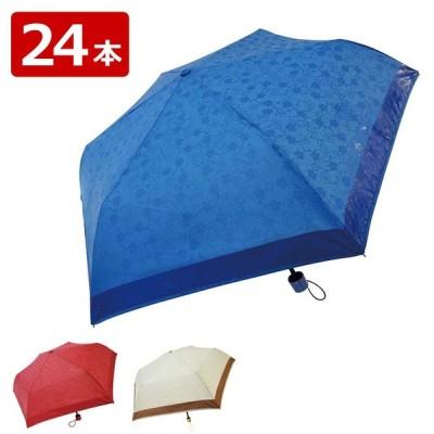 傘 24本セット まとめ売り セット価格 アソート 会社用 仕事用 業務用 梅雨 雨傘 桜 撥水加工 耐風 卸 UVカット 折りたたみ傘 折り畳み JK-96
