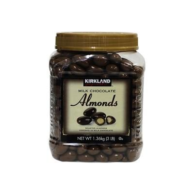 カークランドシグネチャー ミルクチョコレート・アーモンド 1.36kg コストコ Costoco シェア Kirkland Signature ※夏はクール便を推奨します