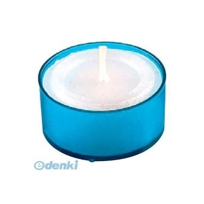 [5431400] カラークリアカップティーライト(24個入)S8351 B ブルー 4901345947172