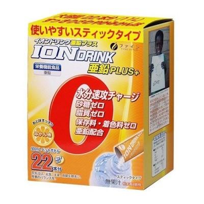 イオンドリンク 亜鉛プラス みかん味 22包 ファイン