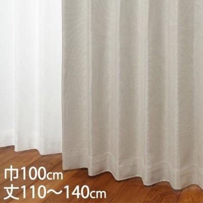 カーテン 遮光カーテン   カーテン ドレープ ベージュ 形状記憶 遮光1級 ウォッシャブル 防炎 巾100×丈110〜140cm TDOS7009 KEYUCA ケユカ