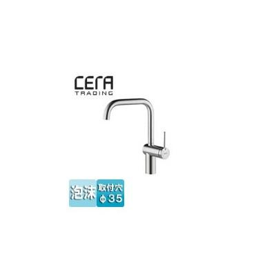 CERA キッチン用蛇口 KW0231013T-700