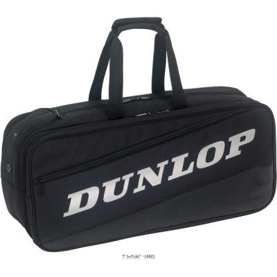 ダンロップテニス DUNLOP ラケットバッグDTC-2185 DTC2185 テニスラケットバッグ