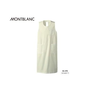 MONTBLANC 84-295 予防衣 (男女兼用) ナースウェア・白衣・介護ウェア