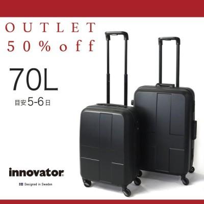 アウトレット スーツケース イノベーター innovator イノベーター INV63 70L ファスナー ジッパー 新生活 新社会人 出張 卒業旅行 送料無料 メーカー直送