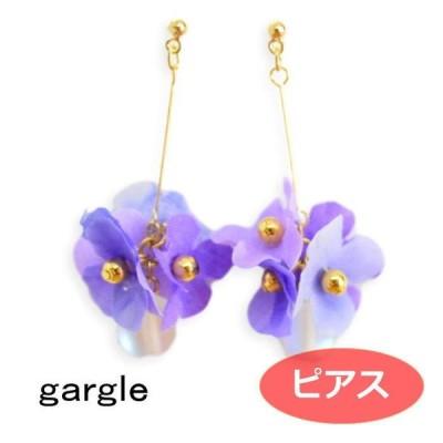 ガーグル ピアス gargle 花かざり2パープル P18r-3430 造花 アクセサリー