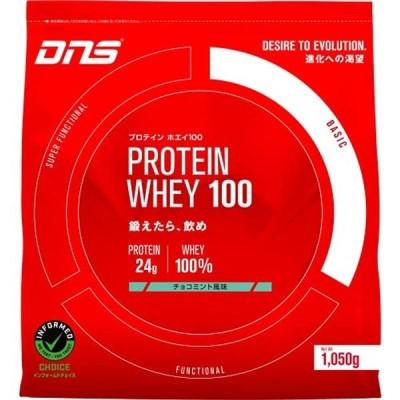 DNS プロテイン ホエイ 100 チョコミント風味 1050g たんぱく質 筋トレ (約30回分) 青 ミントチョコレート 1 個