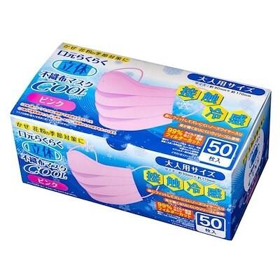 不織布マスク 冷感 接触冷感 クール ピンク 使い捨て 血色マスク 立体不織布使い捨てマスク在庫あり国内出荷50枚入 使い捨てマスク 大人用 普通サイズ 三層構造 不織布マスク ウイルス ウイル