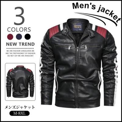 レザージャケット メンズ ライダース フェイクレザー バイク ジャケット スリム ライダースジャケット アウター バイクウェア 男性用 PUレザー 長袖