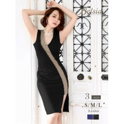 キャバ ドレス ワンピース パーティードレス Belsia バイカラー ノースリーブ 膝丈  ナイトドレス