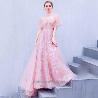 ピンクチュールパーティードレス透かしハイネック金色花柄刺繍イブニングドレス背開き編み上げ花嫁二次会演奏会誕生日結婚式ドレス