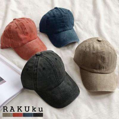 RAKUku シンプル無地ヴィンテージ加工キャップ♪帽子 キャップ ハット 男女兼用 無地 コットン ヴィンテージ UV 紫外線 対策 野球帽 サイズ調節 ギフト プレゼント カジュアル シンプル 大人 レディース[21aw5427ac] ブルー フリー レディース