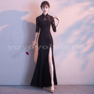 黒イブニングドレス30代40代50代スリットチャイナドレスマーメイドロングドレス袖ありパーティードレス二次会お呼ばれ5分袖