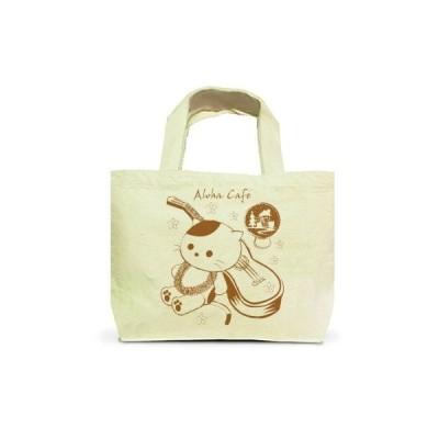 アロハ・カフェ「猫とウクレレ」 トートバッグS(ナチュラル)