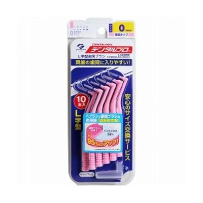 デンタルプロ 歯間ブラシ L字型 激細タイプ サイズ0(SSSS) 10本入