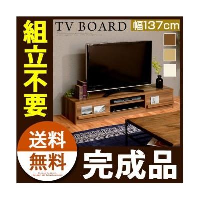【完成品】 テレビボード テレビラック おしゃれ リビング TVラック テレビ台 ローボード TV台 テレビボード TVボード 52型 まで対応 リビングボード 白 黒 収納