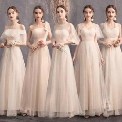 シャンパン色 ロングドレス 結婚式 ブライズメイドドレス ロング丈 ノースリーブ パーティードレス Vネック オフショルダー ドレス 二次