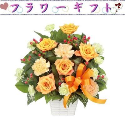 「いい夫婦の日」アレンジメント 511767 花キューピット商品  オレンジ系のアレンジメント(カゴ付き)です。