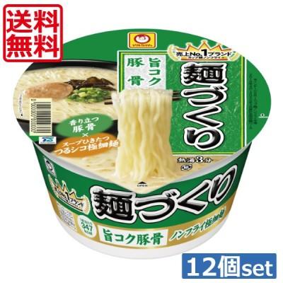 【送料無料】東水 マルちゃん 麺づくり 旨コク豚骨87g×12個(1ケース)東洋水産  カップラーメン
