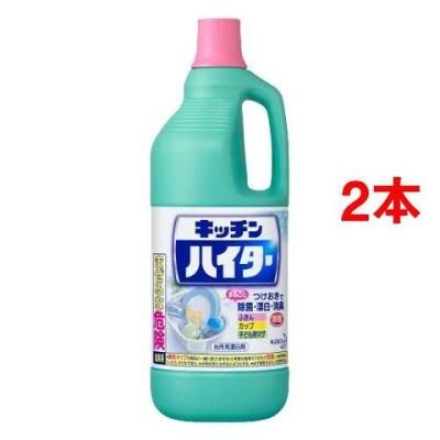 キッチンハイター キッチン用漂白剤 大 ボトル (1500ml*2本セット)