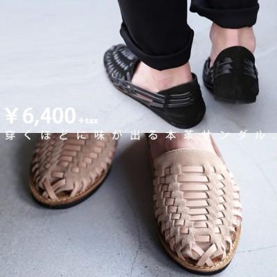 靴 サンダル メンズ グルカサンダル メッシュ レザー 本革 メッシュサンダル・再再販。 メール便不可