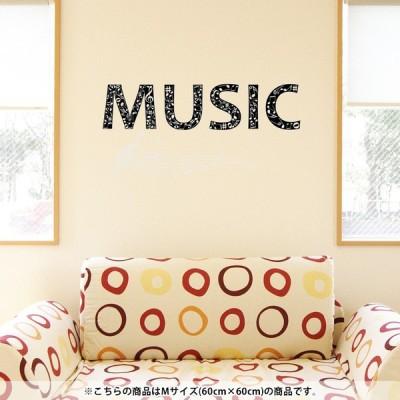 ウォールステッカー 飾り 60×60cm シール式 装飾 おしゃれ 壁紙 はがせる 剥がせる カッティングシート wall sticke  音楽 音符 英語 白 黒 010020