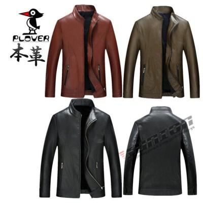 本革ジャケット 秋冬 羊革 ライダースジャケット バイクウェア メンズ 革ジャン ライディング ジャケット アウター ラム革 ジャケット 新作