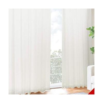 カーテンくれない UVカット率99.3%の二重レースカーテン 二枚仕立て しっかりとした厚みで 断熱 遮熱効果大 紫外線カット率99.3%