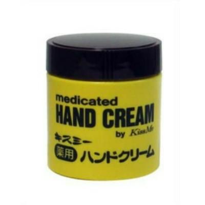 伊勢半 キスミー 薬用ハンドクリーム ( ボトル ) 75g 医薬部外品