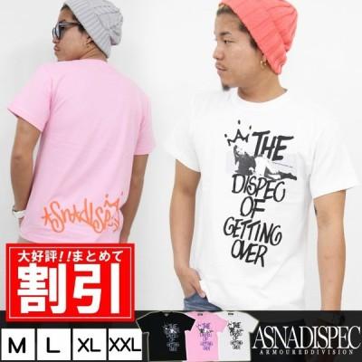 Tシャツ メンズ ブランド 大きいサイズ バックプリント 半袖 かっこいい おしゃれ ストリート アメカジ カジュアル 黒 白 ピンク ダンス XL XXL ロゴ /3045/