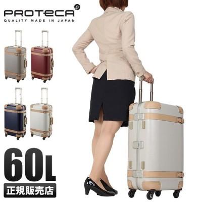 【在庫限り】【QUO/1,000】プロテカ スーツケース Mサイズ ジーニオセンチュリー 60L エース ACE GENIO-CENTURY 00512◎