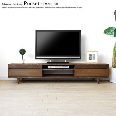 タモとウォールナットテレビボード POCKET-TV200 ダークブラウン<br><br>※扉付きは廃番※