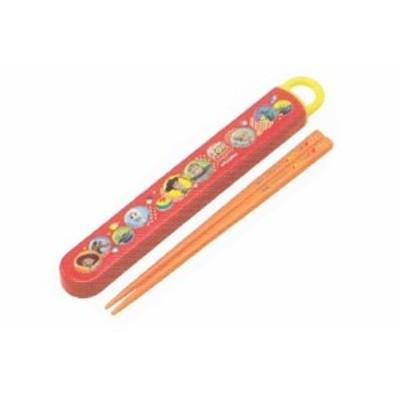 【ピクサーキャラクター】スライド箸と箸箱セット【21】【エイリアン】【トイストーリー】【バズ】【ウッディ】【ピクサー】【ディズニー