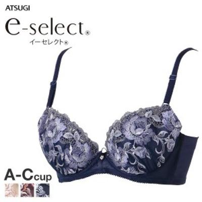 (アツギ)ATSUGI (イーセレクト)e-select なめらかフィットブラ ブラジャー ABC 脇肉 脇高 ソフトワイヤー 単品