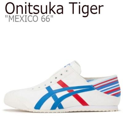 オニツカタイガー メキシコ 66 スニーカー Onitsuka Tiger メンズ レディース MEXICO 66 PARATY メキシコ 66 パラティ WHITE ホワイト TH6P4N-0142 シューズ