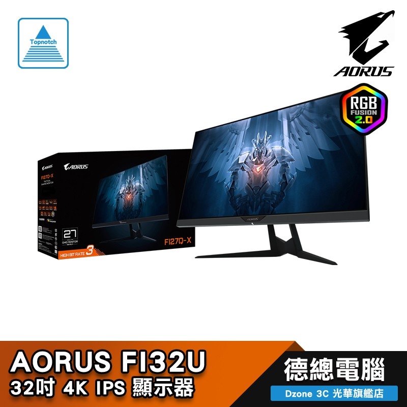 【Gigabyte 技嘉】AORUS FI27Q-X 27吋 電競顯示器 螢幕 SS IPS/2K QHD/G-SYNC