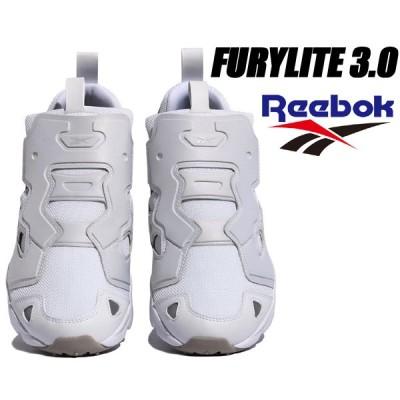 REEBOK FURYLITE 3.0 WHITE/SKUGRY/WHITE fu9079 リーボック フューリーライト 3 スニーカー スリッポン ホワイト 3D ULTRALITE
