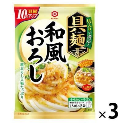 キッコーマン食品キッコーマン 具麺 和風おろし 1セット(3袋入)